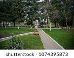 essentuki  stavropol   russia   ... | Shutterstock . vector #1074395873