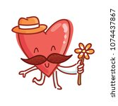 mister heart character with... | Shutterstock .eps vector #1074437867