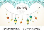 vector ramadan kareem card ... | Shutterstock .eps vector #1074443987