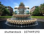 Pineapple Fountain At...