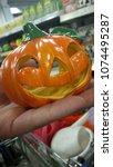 Small Pumpkin Sculpture In A...
