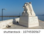 thassos  greece   april 5  2016 ...   Shutterstock . vector #1074530567