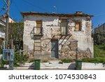 thassos  greece   april 5  2016 ...   Shutterstock . vector #1074530843