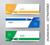 modern geometrics banners web... | Shutterstock .eps vector #1074645083