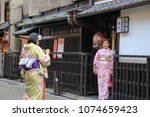 japan nov2016 gion is kyoto's...   Shutterstock . vector #1074659423