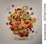 hand drawn vector doodles on a... | Shutterstock .eps vector #1074671543