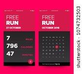 running app ux ui design for... | Shutterstock .eps vector #1074732503