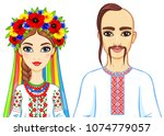 animation portrait of the... | Shutterstock .eps vector #1074779057