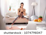 healthy lifestyle. pleasant... | Shutterstock . vector #1074798347