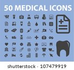 50 medical icons set, vector - stock vector