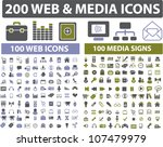 200 web & media icons set, vector - stock vector