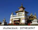 elista  kalmykia  russia  ...   Shutterstock . vector #1074816947