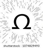 vector omega sign against the...   Shutterstock .eps vector #1074829493