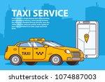 taxi service order yellow car...   Shutterstock .eps vector #1074887003
