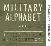 Military Vintage Alphabet. Vector, EPS10 - stock vector