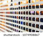 metal lattice in store. | Shutterstock . vector #1074908867