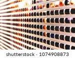 metal lattice in store. | Shutterstock . vector #1074908873
