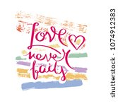 love never fails. hand drawn... | Shutterstock .eps vector #1074912383