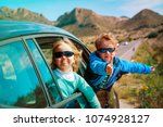 happy little boy and girl enjoy ... | Shutterstock . vector #1074928127