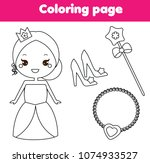 princess coloring page.... | Shutterstock .eps vector #1074933527