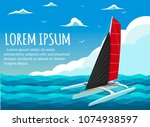 yacht club banner design with... | Shutterstock .eps vector #1074938597
