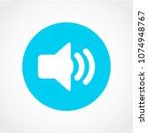 speaker icon isolated on white... | Shutterstock .eps vector #1074948767
