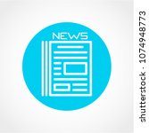 newspaper icon isolated on... | Shutterstock .eps vector #1074948773