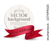 Vector emblem with a red ribbon - stock vector
