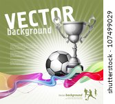 Vector background with cup and ball for the design on a football theme - stock vector