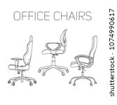 office chair drawn in a...   Shutterstock .eps vector #1074990617