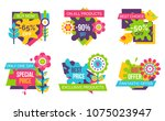 set of colorful labels... | Shutterstock .eps vector #1075023947