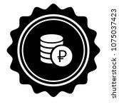 vintage emblem medal with... | Shutterstock .eps vector #1075037423