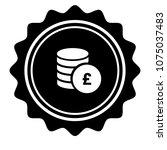 vintage emblem medal with... | Shutterstock .eps vector #1075037483