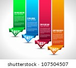 option tag with origami paper... | Shutterstock .eps vector #107504507