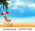 summer holiday background with... | Shutterstock . vector #1075077563