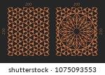 laser cutting set. woodcut...   Shutterstock .eps vector #1075093553