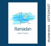 ramadan kareem vector... | Shutterstock .eps vector #1075104107
