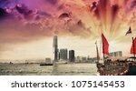 hong kong harbour. | Shutterstock . vector #1075145453
