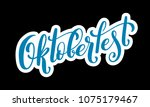 oktoberfest celebration... | Shutterstock .eps vector #1075179467