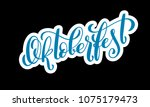 oktoberfest celebration... | Shutterstock .eps vector #1075179473