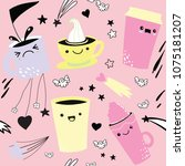 seamless childish pattern with... | Shutterstock .eps vector #1075181207