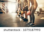 fit group people in exercise... | Shutterstock . vector #1075187993
