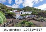 church ermita virgen de los... | Shutterstock . vector #1075194917