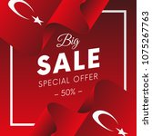 big sale banner or sticker.... | Shutterstock .eps vector #1075267763