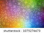light multicolor vector cover... | Shutterstock .eps vector #1075276673