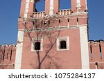 donskoy monastery and a tree... | Shutterstock . vector #1075284137