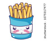 kawaii shy fries french fastfood | Shutterstock .eps vector #1075317977
