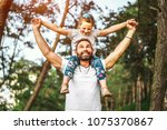 father with his daughter have... | Shutterstock . vector #1075370867