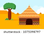 african hut and baobab tree.... | Shutterstock .eps vector #1075398797