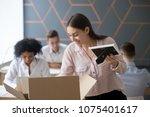 smiling new hired female... | Shutterstock . vector #1075401617